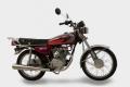 موتور سیکلت آرزو 125