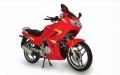 موتور سیکلت مدل احسان  ۲۰۰ جی .اس