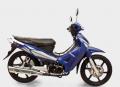 موتور سیکلت مدل احسان ۱۲۵ آر.دی