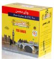 چای محسن