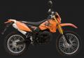 موتور سیکلت کبیر ٢٠٠