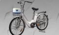 دوچرخه برقی مدل 320