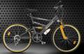 دوچرخه دماوند