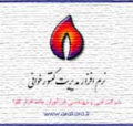 نرم افزار مدیریت کنتورخوانی گاز کارا