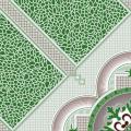 سونیا سبز
