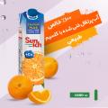 آب پرتقال غنی شده با کلسیم