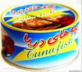 کنسرو تن ماهی بچه های دریا