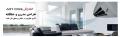 یونیت داخلی اسپلیت – دیواری