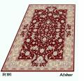 R191 Afshar فرش