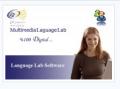 لابراتوار زبان و کامپیوتر