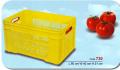 جعبه های کشاورزی