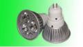 لامپ هالوژن MR16