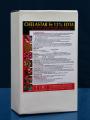 كود كلاستار آهن Chelastar Fe 13% EDTA