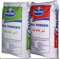 شيرخشك كامل (  پرچرب )  (  whole milk powder )