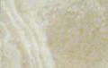 تراورتن سفید عباس آباد