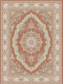 فرش پردیس