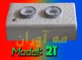 مه سازهای شناور صنعتی مدل  2T