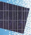 پانلهای خورشیدی