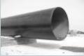 پوشش محافظ سطح لوله فلزی/ co-244