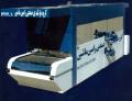 دستگاه تونلی حرارت غیر مستقیم   MT 1500