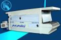 دستگاه تونلی حرارت غیر مستقیم   MT 2000