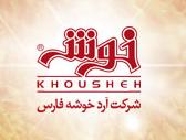 شرکت آرد خوشه فارس (سهامی خاص), شيراز