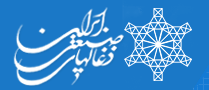 شرکت ذغالهای صنعتی ایران, قم