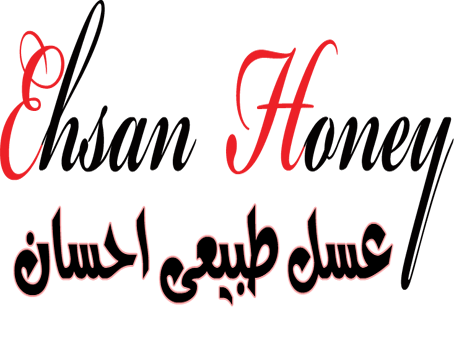 عسل طبیعی احسان, بوشهر