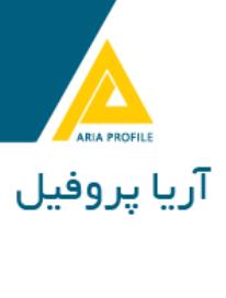 شركت آريا پروفيل, اروميه