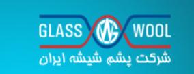 شرکت پشم شیشه ایران, شيراز