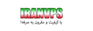 ایران وی پی اس, خمين