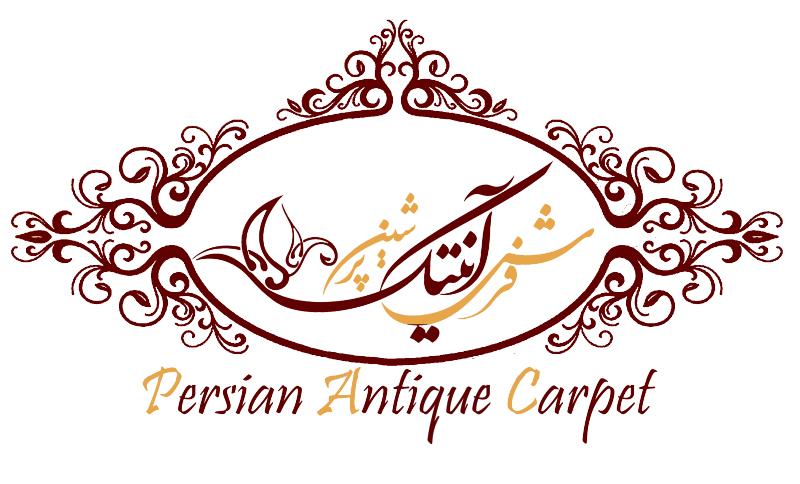 Persian Antique Carpet, كاشان