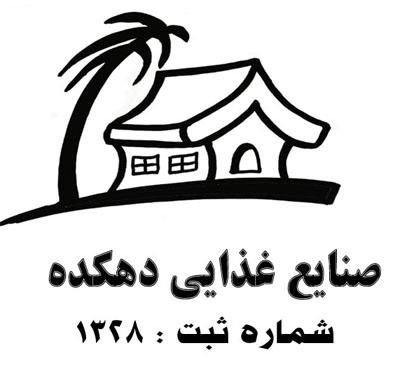 دهکده خدابنده,  زنجان
