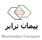 شرکت حمل و نقل بین الملل پیمان ترابر مشهد, مشهد