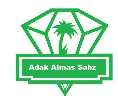شرکت آداک الماس سبز,  آستارا