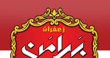 شرکت زعفران بهرامن, مشهد