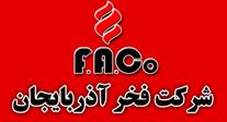 شرکت نگین فخر آذربایجان,  جلفا
