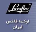 شرکت لوکسا فلکس ایران, تهران