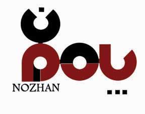 Nozhan Polymer , Co, اصفهان