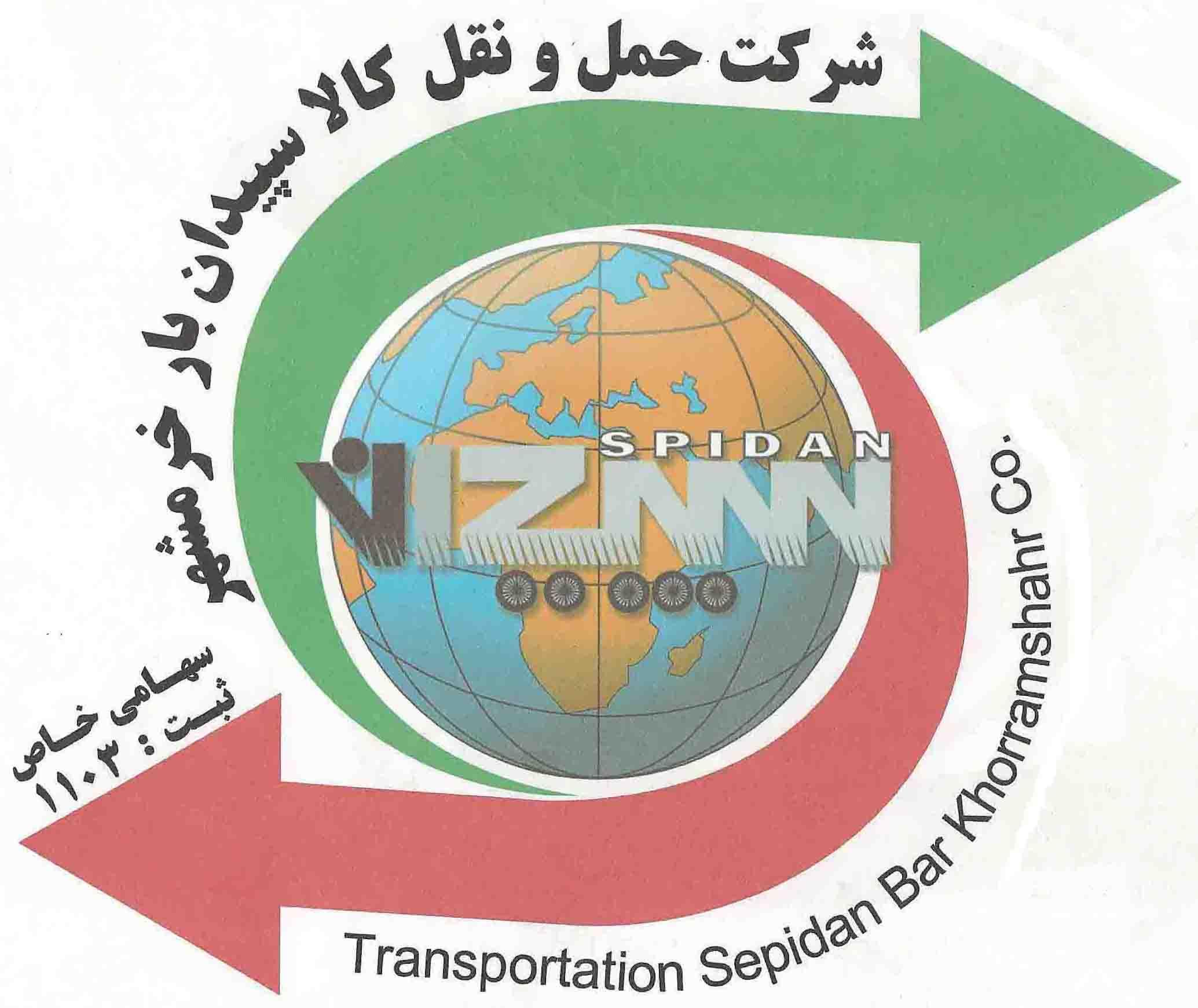 حمل ونقل داخلی سپیدان بار خرمشهر, خرمشهر