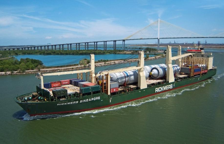 سفارش حمل و نقل دریایی
