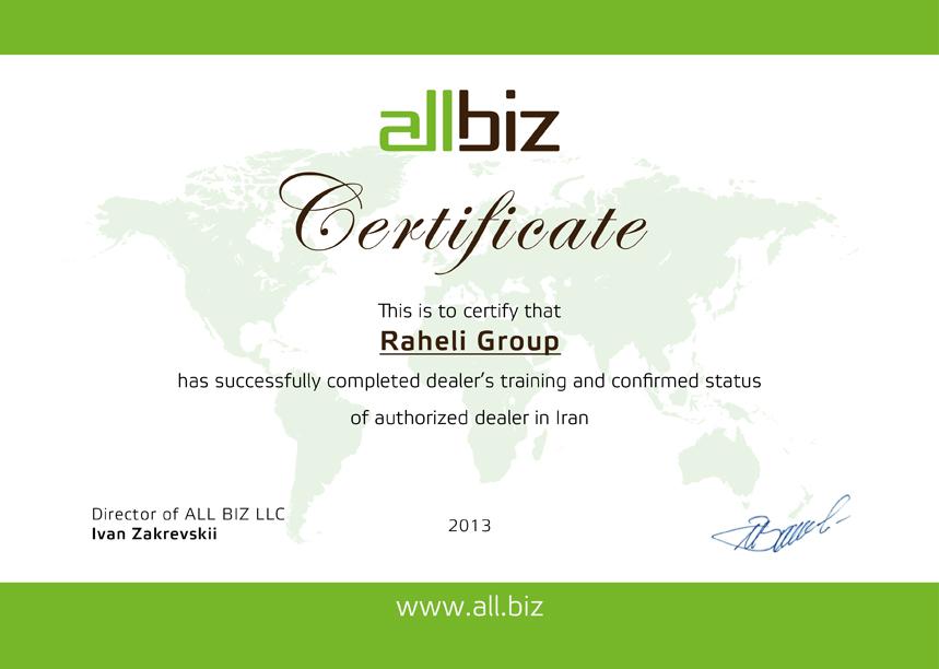 سفارش نماینده فروش خدمات آل بیـز در ایران