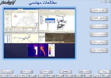 سفارش مرکز تخصصی طراحی وب
