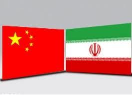 سفارش تسهیل مبادلات تجاری با اقتصاد بزرگ چین