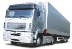 خدمات حمل و نقل داخلی