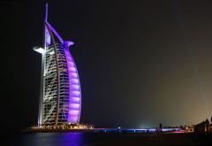 برگزار کننده تور امارات