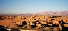 تور ایران گردی