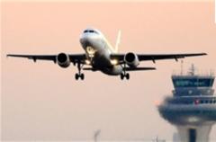 فروش پروازهای چارتر خارجی