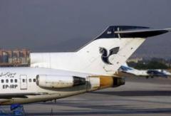 فروش بلیط های داخلی هواپیما