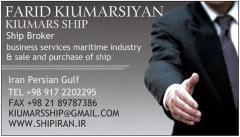 Kiumars ship iran عمران تجارت کیومرث